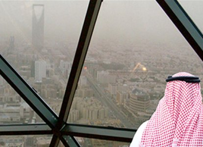 Business risks in post-Arab Spring Saudi Arabia