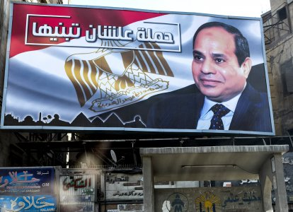 Podcast | Egypt: Post-election political and security outlook