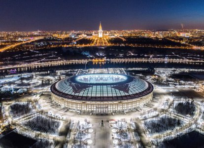 Podcast | Security risks around the 2018 FIFA World Cup in Russia
