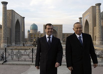 Uzbekistan | Near-term outlook after Karimov's death